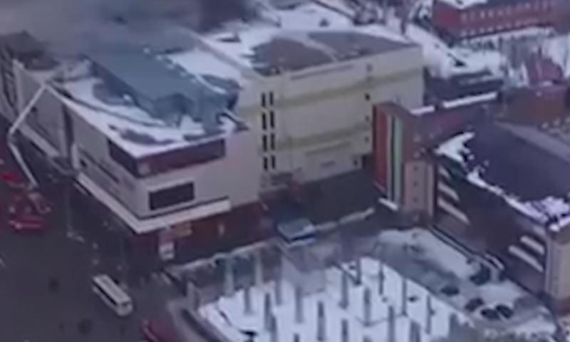 На пожаре в Кемерово нашли тела 37 погибших