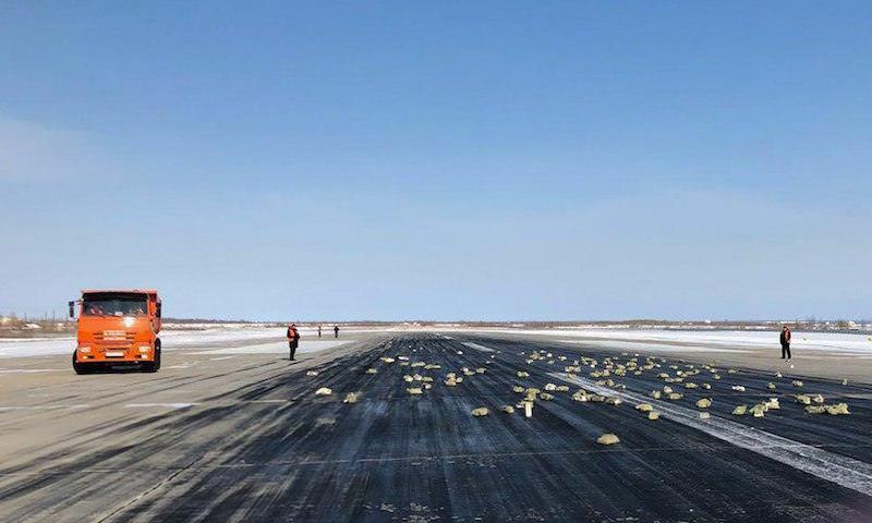 Из самолета в Якутске выпал груз золота на 22 млрд рублей