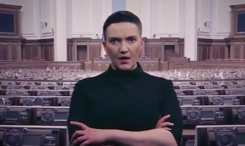 Надежда Савченко сняла предвыборный ролик, вкотором «взрывает» Раду