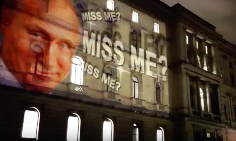 «Скучали по мне?»: сияющий Путин возник на здании МИД Великобритании