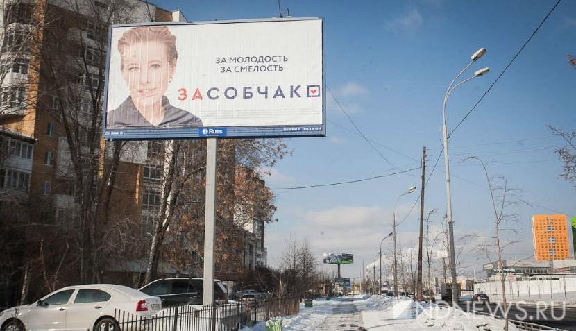 Собчак собралась в Крым с Полонским: теперь можно