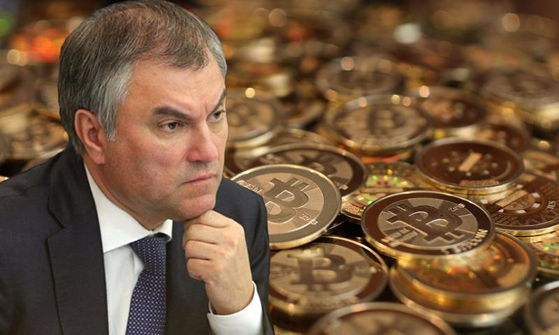 Законопроект о криптовалюте внесен в Госдуму