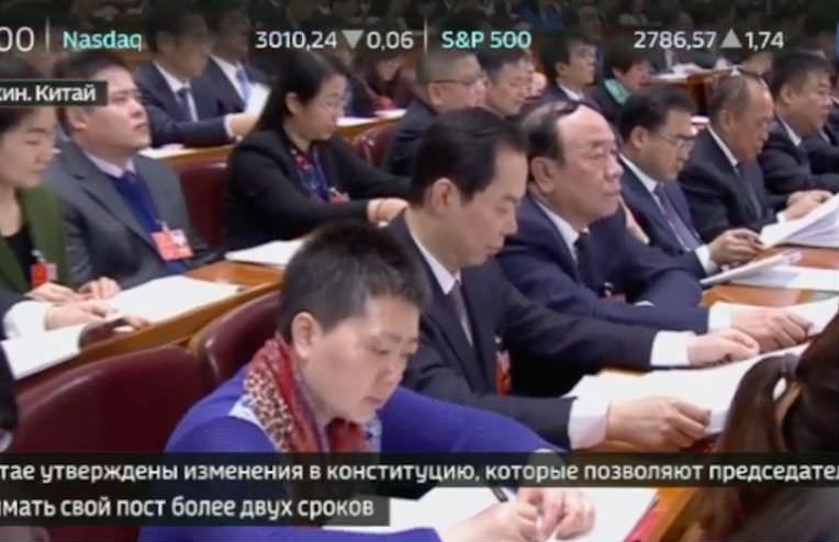 Китайские депутаты разрешили председателю КНР руководить страной сколько захочет