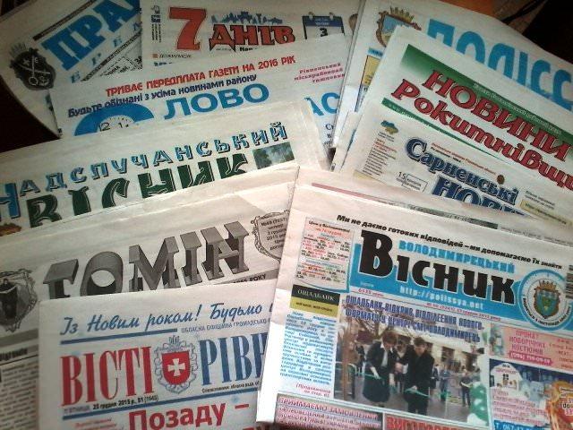 Украинские СМИ записали известного ополченца в ряды погибших бойцов ЧВК «Вагнера»