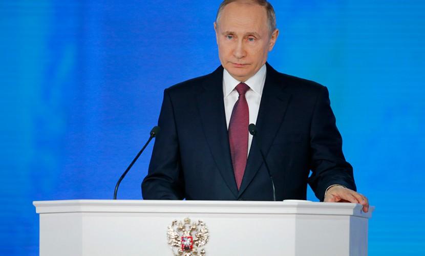 Путин назвал главного врага России