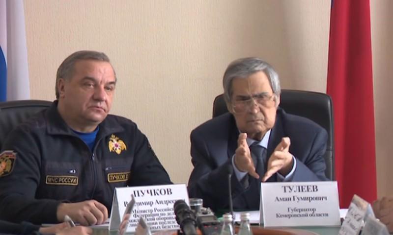 МЧС попросили губернатора не мешать кортежем  у ТЦ «Зимняя вишня»