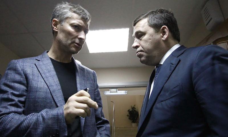 Губернатор Куйвашев утвердил отмену выборов мэра в Екатеринбурге