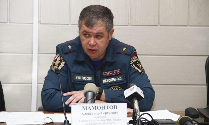 Глава МЧС Кемеровской области оказался крупным рантье