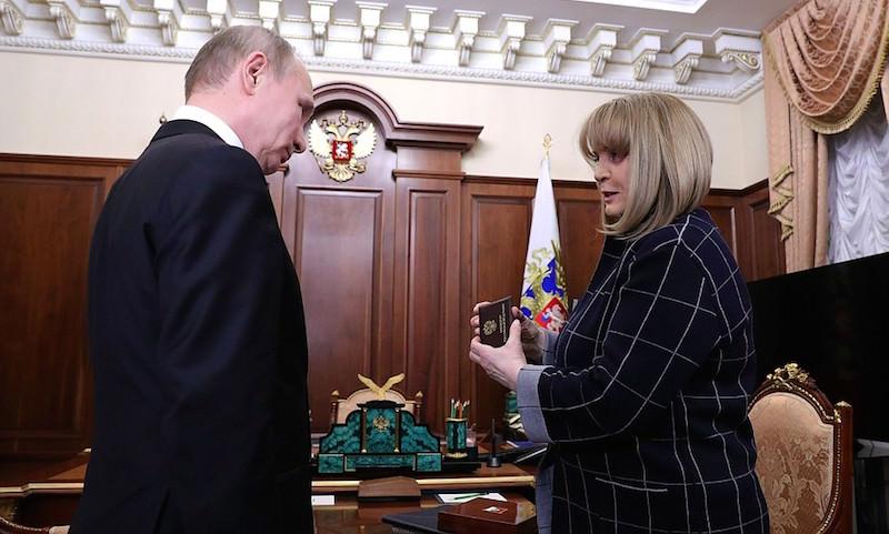 Путин получил удостоверение президента