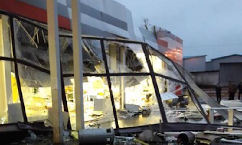 Обрушилась крыша супермаркета в Рыбинске