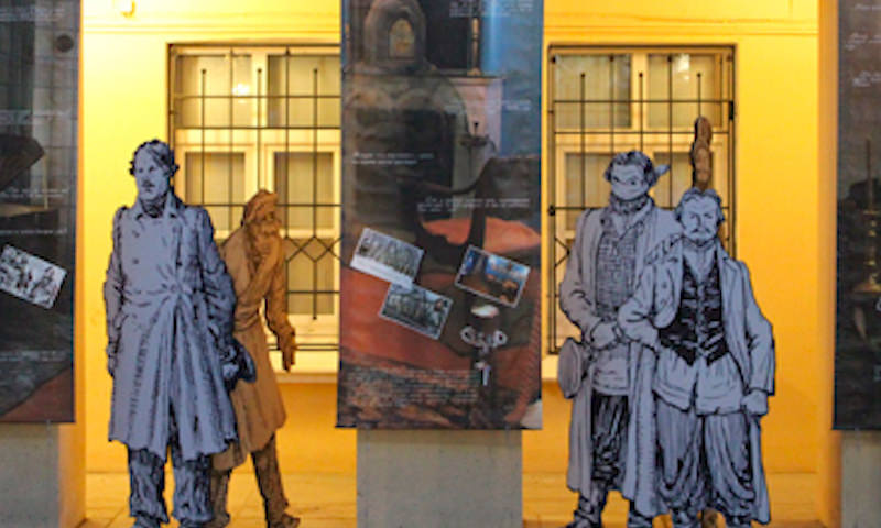 Дом Гоголя на Никитском бульваре открыли после реставрации