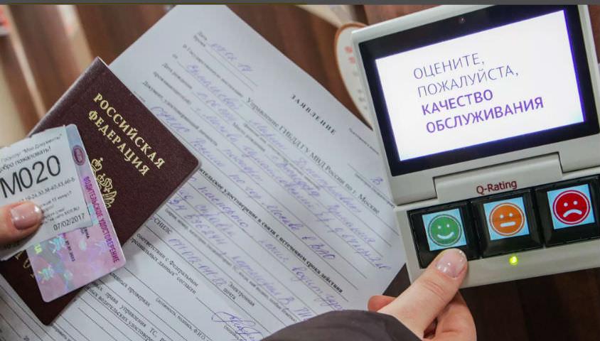 За новый паспорт и водительские права с россиян возьмут больше