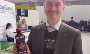 На российских прилавках появился «Новичок»