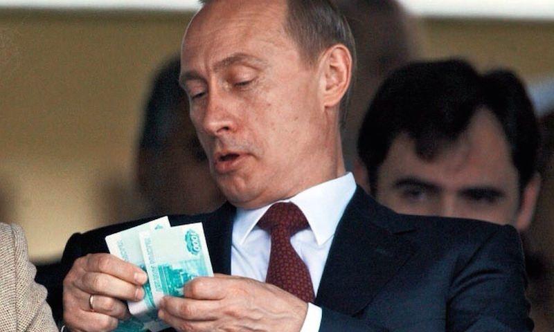 Сколько заработали Путин и Медведев в 2017 году