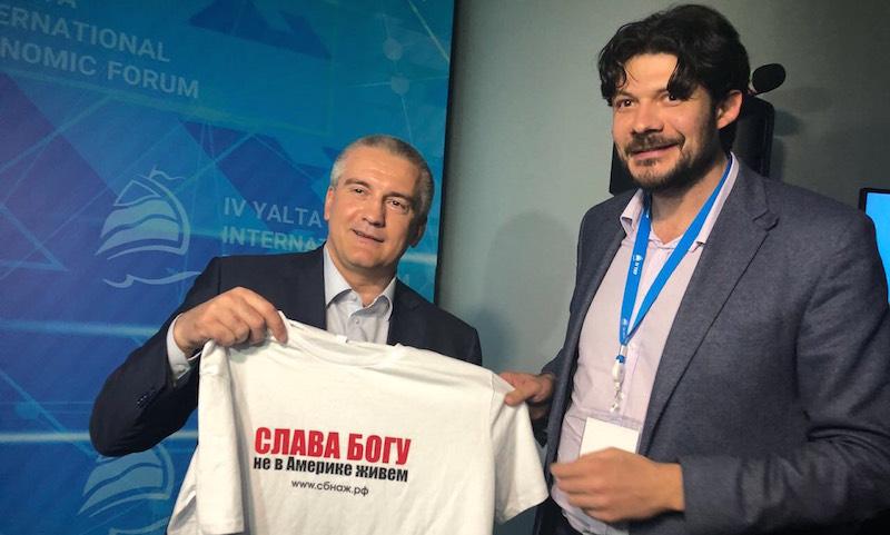 Редакция запущенного год назад на Ялтинском форуме проекта СбНАЖ заявила о третьей DDoS-атаке на сайт за последнюю неделю