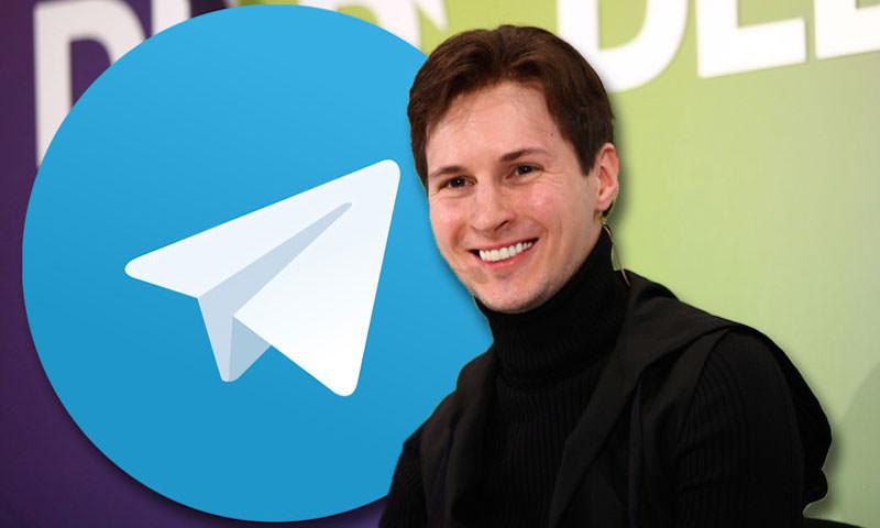 Telegram заблокировать! Суд вынес решение