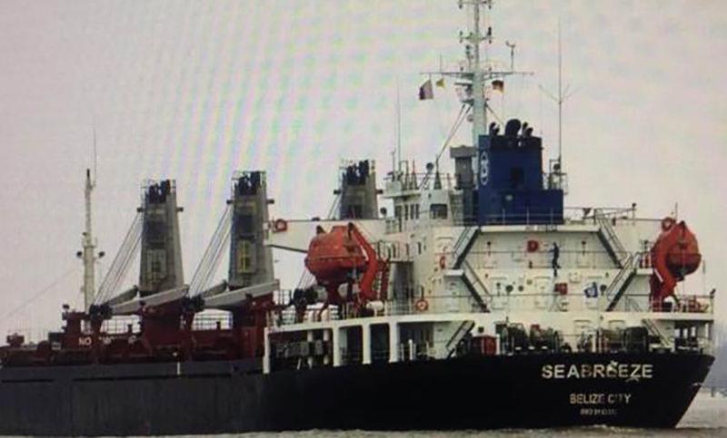 Украина арестовала  еще одно судно  из России