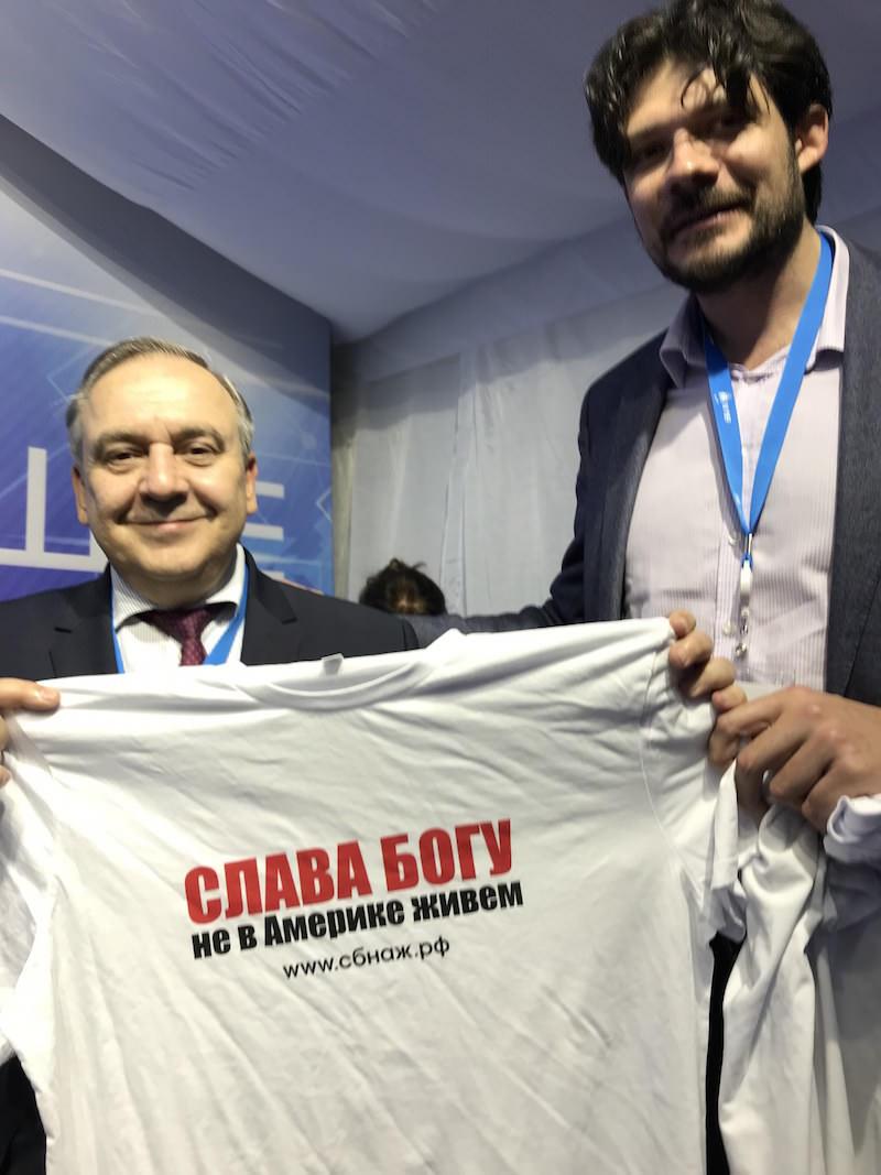 Александр Корсунов и вице-премьер Крыма Георгий Мурадов