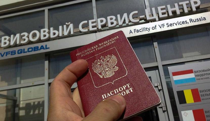 Португалия упростила россиянам получение
