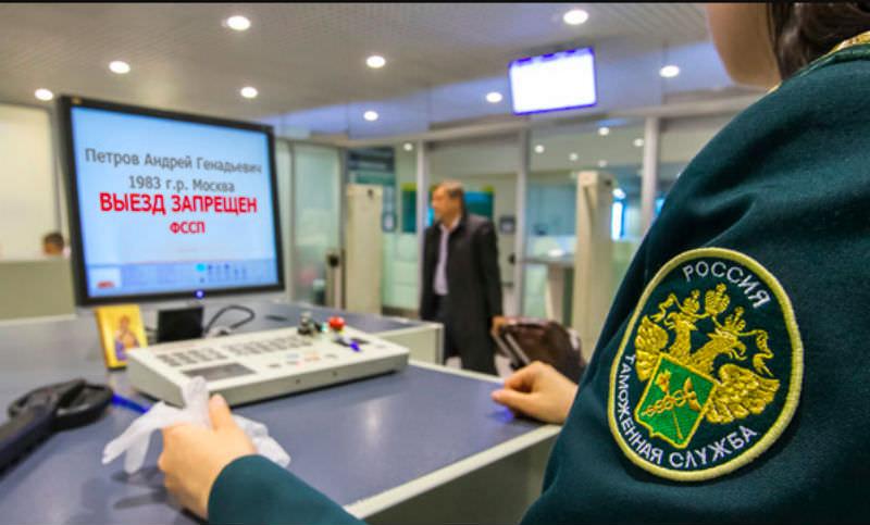 2,5 млн россиян закрыли выезд за рубеж на майские праздники