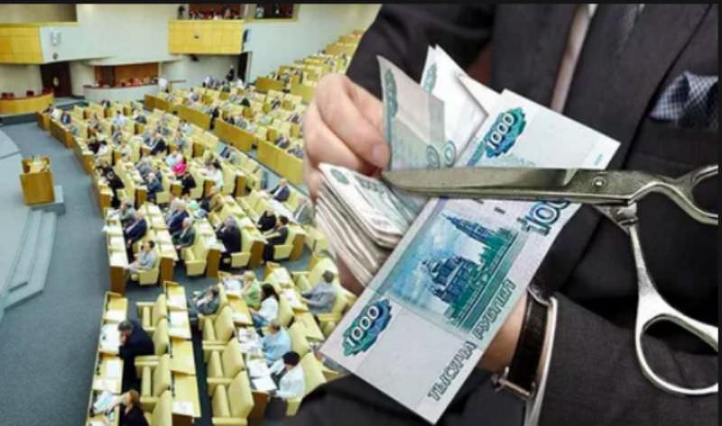 Депутаты хотят отказаться от сумасшедших зарплат и получать как все
