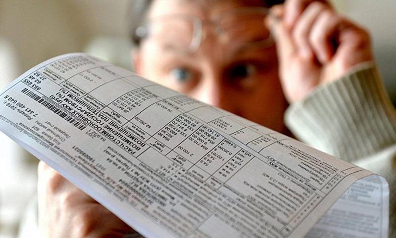 Коммунальные платежи  в России повысятся  в среднем на 4%