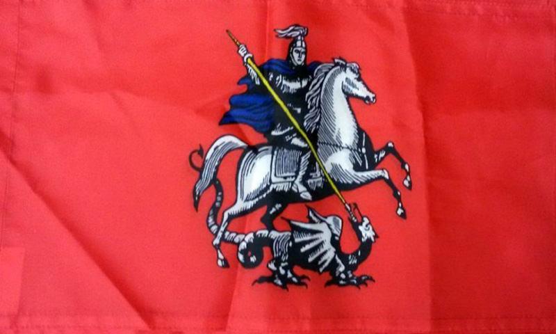 Календарь: 6 мая - День святого Георгия Победоносца, герба и флага Москвы