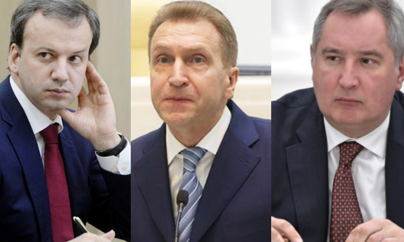Дворкович, Рогозин, Шувалов – на выход