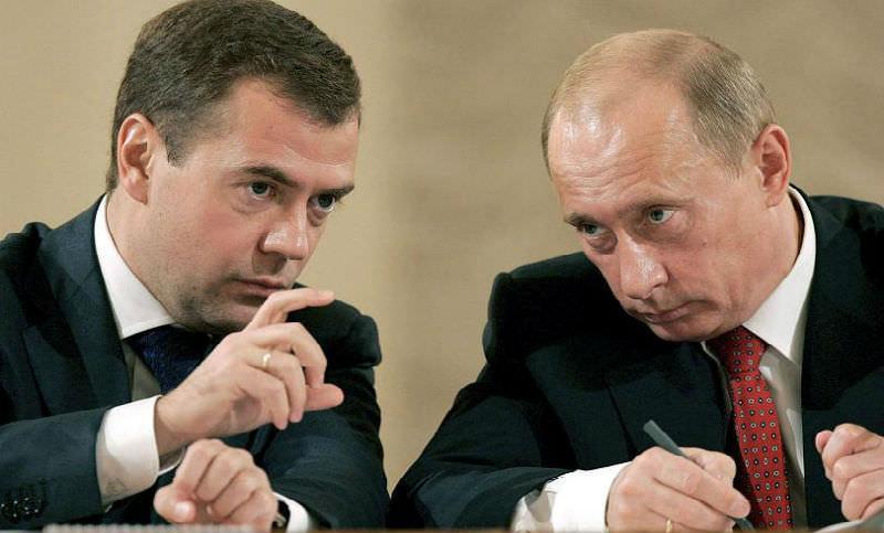 Назван новый состав правительства России