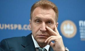 Бывший вице-премьер Шувалов получил высокий банковский пост