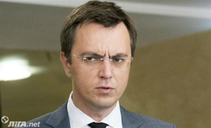 Украинский министр потребовал сжечь Москву