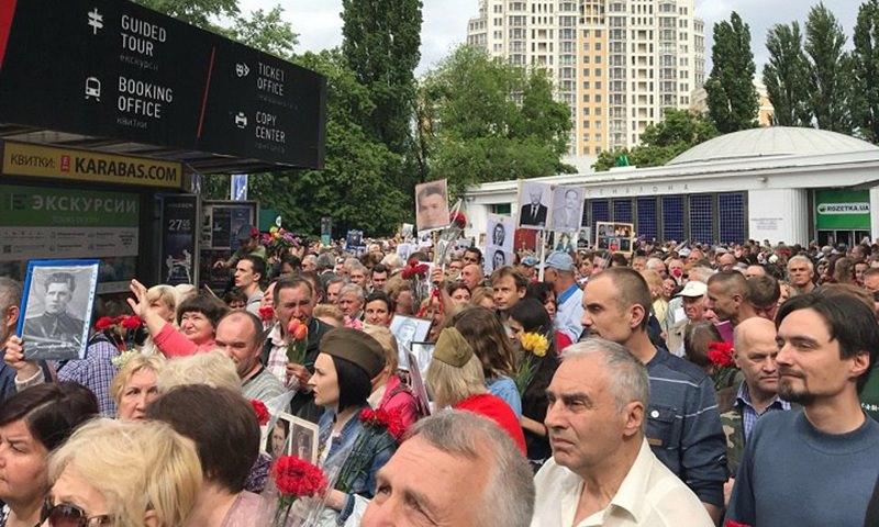 Киевские радикалы устроили драку с участниками акции