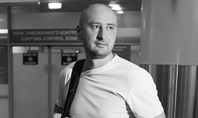 Российского журналиста  Аркадия Бабченко  застрелили в Киеве