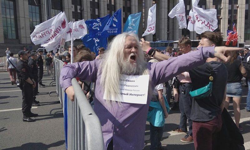 На митинге за свободу интернета в Москве задержали несколько десятков человек