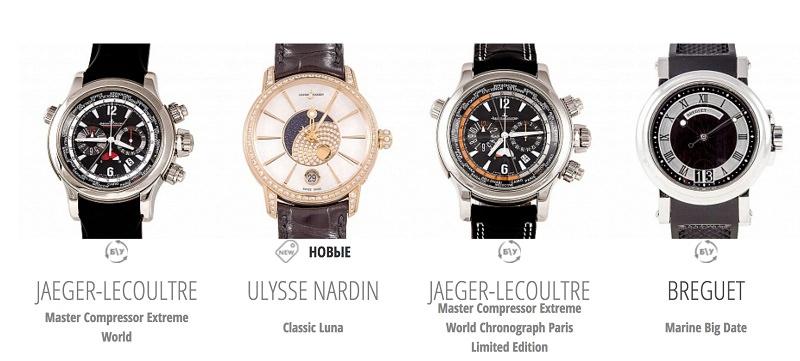 Часы воронеж сдать ломбард часов москва швейцарских выкуп