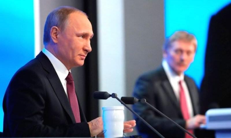 Стали известны сроки «Прямой линии» с Путиным
