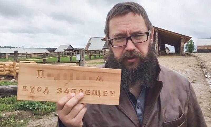 Содомиты победили: в Ростове закрылся магазин Германа Стерлигова