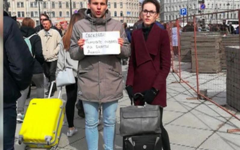 Сами мы не местные: в России появились хипстеры - попрошайки