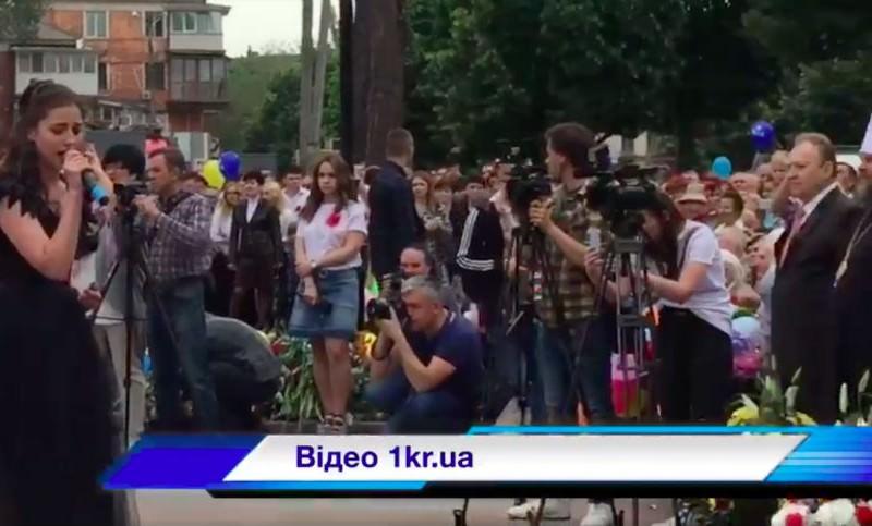 Кривому Рогу влетит за песню Марии Захаровой о российских солдатах