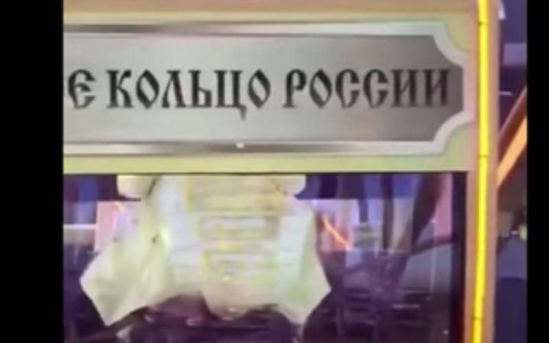 Крутой аттракцион: парочка занялась сексом на колесе обозрения в Ярославле