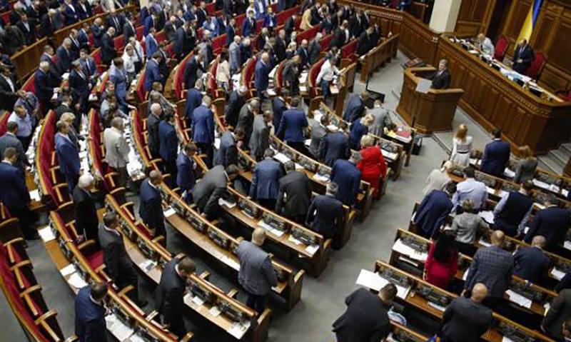 Украинский депутат обвинил Россию в