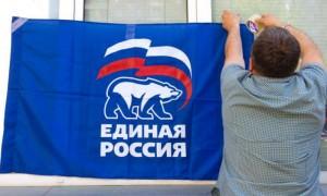 Единороссы отказались отдавать своего медведя