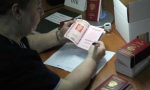 Новый загранпаспорт обойдется россиянам в пять тысяч рублей