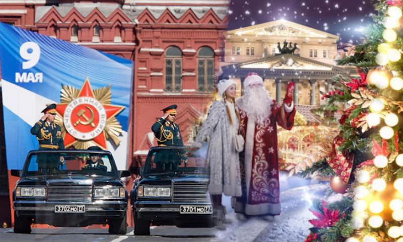 День Победы оказался популярнее Нового года
