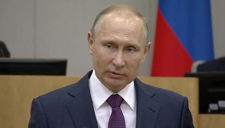 Путин объявил борьбу с доминированием доллара