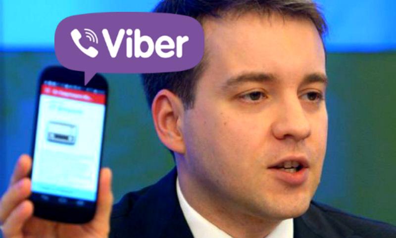 Минкомсвязи анонсировал блокировку Viber