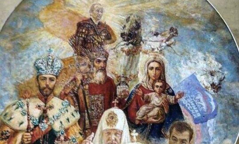 Картину со святыми Путиным и Медведевым повесили в детской библиотеке Тулы