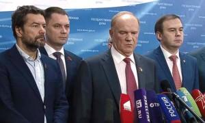 Зюганов объявил дату акции протеста против «людоедской» пенсионной реформы