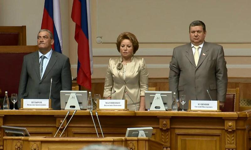 Совет Федерации отказался приравнять доход депутатов к среднему по стране
