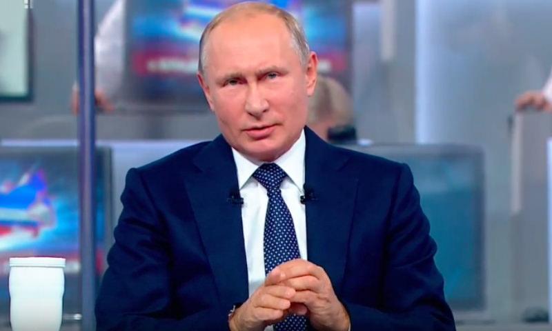 Путин пообещал изменить ипотечную ставку для многодетных